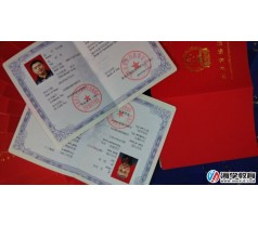 陕西口腔修复工高级资格证办理|西安母婴护理员考证