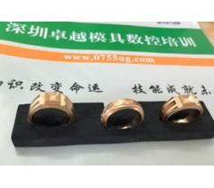 深圳学习cnc珠宝首饰类加工及编程,哪家培训比较好?