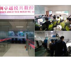 深圳cnc数控编程培训,卓越教学课程大纲