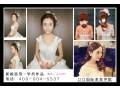 济宁化妆培训 (1)
