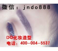 济宁韩式半永久化妆多少钱
