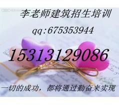 四川省报名费用 塔吊司机考试在哪里 叉车年龄多久考一次