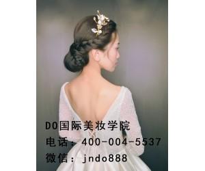 济宁DO国际美妆学院化妆美甲美睫培训学校