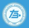 中国教育发展研究中心