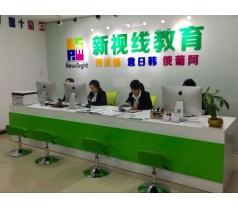 """全球汉语热,新视线教育""""ICA""""南京考点"""