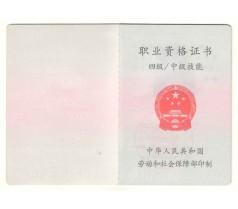 北京天津河北变电安装工和电缆安装工培训,确保一次能过