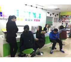 南京新视线日语-日语等级考试报名流程