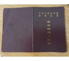 昌平龙泽考叉车证、桥门式起重机(天车)操作证培训班