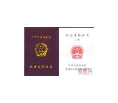 2017下半年温州人力资源管理师培训报名
