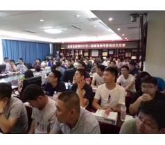 企业团陪--北京、上海等分校