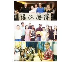 国际汉语教师证书培训课程暑假集训班7月8号开课......