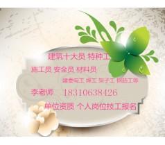 保育员,幼儿园园长,美容师,面点师,营养师安徽滁州