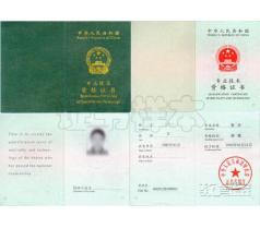 紧急通知/北京会计初级职称考试报名