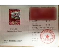 北京初级会计职称考试报名/成功的阶递