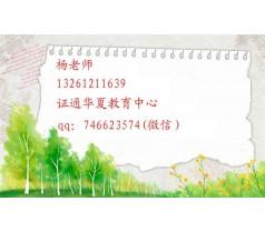 萍乡安全员培训 预算员报名 技术员 施工员培训班开课时间