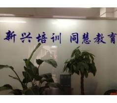 """健康服务业唯一工种""""健康管理师""""国庆班招生了,报名送大礼"""