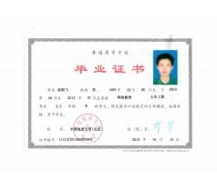 2018春中国地质大学网络教育专升本报名专业