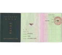 北京电梯安全管理员培训班报名/及时雨