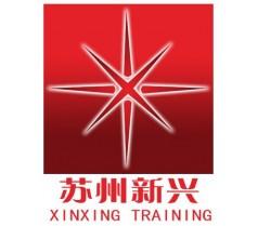 2017苏州品酒师培训班招生了