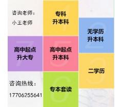 苏州学历提升中国地质大学网络教育春季招生火热开启
