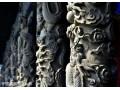 曲阜石雕文化·石刻图案及其文化内涵 (43播放)