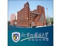 四大招生高校——北京外国语大学 (1)
