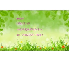 萍乡压路机塔吊考试质量员材料员报名资料