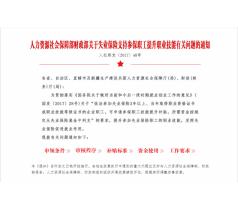 海淀香山人力资源管理师取证班名额有限预报从速百分百拿证