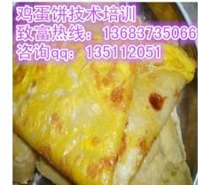 鸡蛋饼制作程序 郑州鸡蛋饼加盟热线