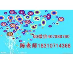 上海瓦工防水工什么时候报名  材料员取样员机械员报考形式