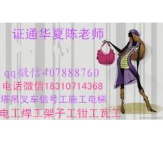 深圳质量员劳务员标准员汽车吊行车培训安全技术员用本人考试吗?