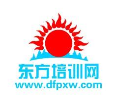 2018年国家职业资格三级(高级)招生啦!!!