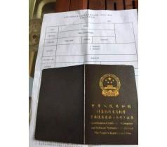 北京中级网络工程师一次通过签约取证班中级职称积分落户