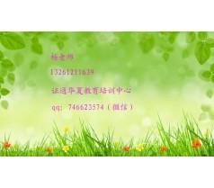 桂林劳动局网络设备调试员全国通用都有哪些专业