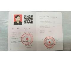 石景山衙门口为什么要考面点师厨师证国家职业资格证书怎么考报名