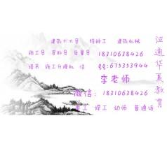 江西省资料怎么提交,考试时间地点机械挖掘机 铲车