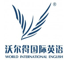 南通商务谈判英语,外贸英语培训