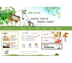 邯郸专业精品网页设计培训