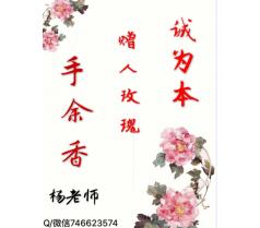 杭州防水工预应力工焊工电工锅炉操作工车工条件不符合报名咨询
