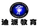 大连迪派UI设计培训学校 (1)