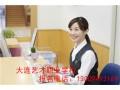大连艺才职业学校 (1)