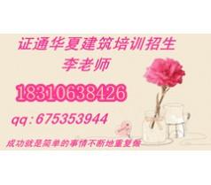 安徽省安庆市预算员,材料员,资料员全国上岗用报名叉车
