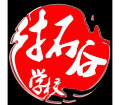 广西柳州市拓谷学校育婴员培训免费培训