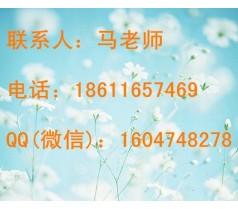 杭州施工员安全员监理员报名所需资料塔吊挖掘机装载机