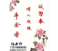 青岛劳动局美容师金融理财怎么报名计算机保安员施工员预算员