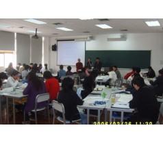 企业资本运作与财务管控总裁课程研修班
