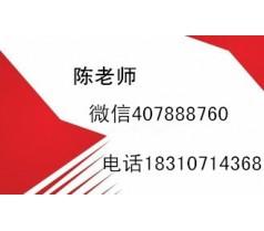 上海安全员监理员暖通施工员预算员等报名咨询陈老师
