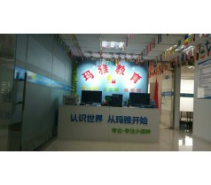 沈阳玛雅教育小语种韩语入门兴趣培训班