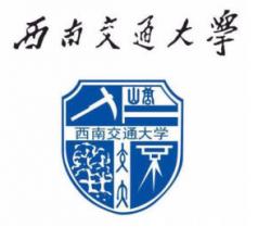 西南交大网络教育2018年招生 国家认可学信网可查