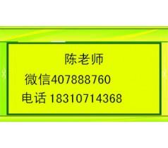 广州技术员劳务员去哪报名安全员标准员等报名资料